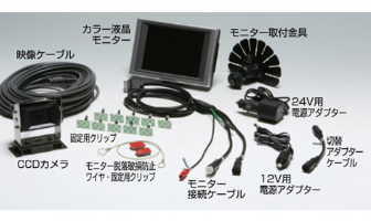 重機接触防止装置